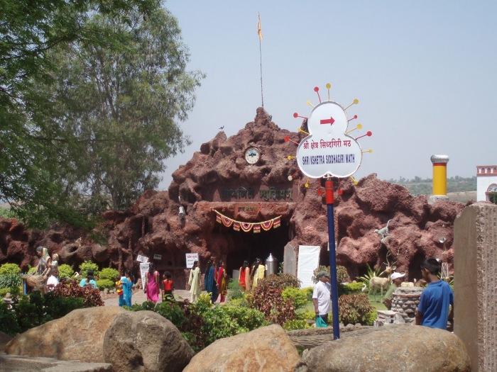 Siddhagiri Math Kolhapur