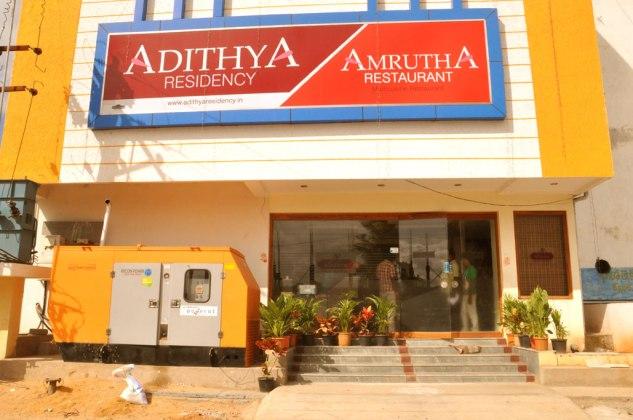 Hotel Adithya Residency Tirupati
