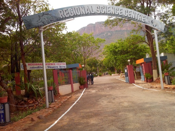 Regional Science Centre Tirupati