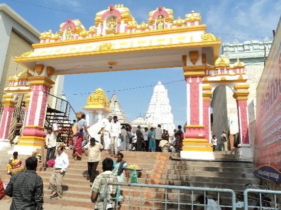 Sri Padmavathi Ammavari Temple Tirupati