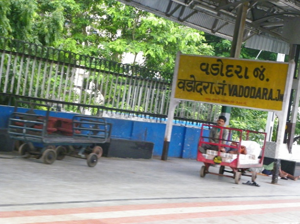 Vadodara junction