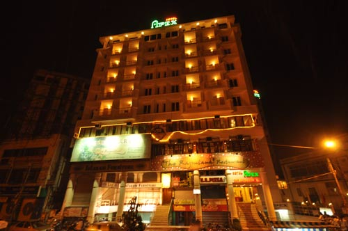 Hotel Apex International Vadodara