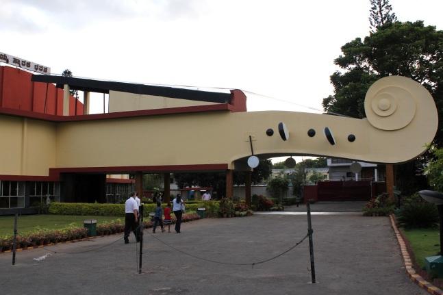 Chowdiah Memorial Hall Bangalore