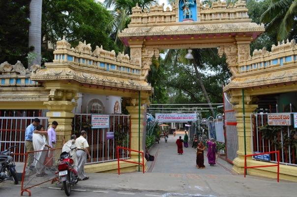 Entrance Of Ragigudda Anjaneya Temple Bangalore