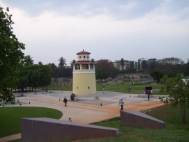 Inside View Of Freedom Park Bangalore