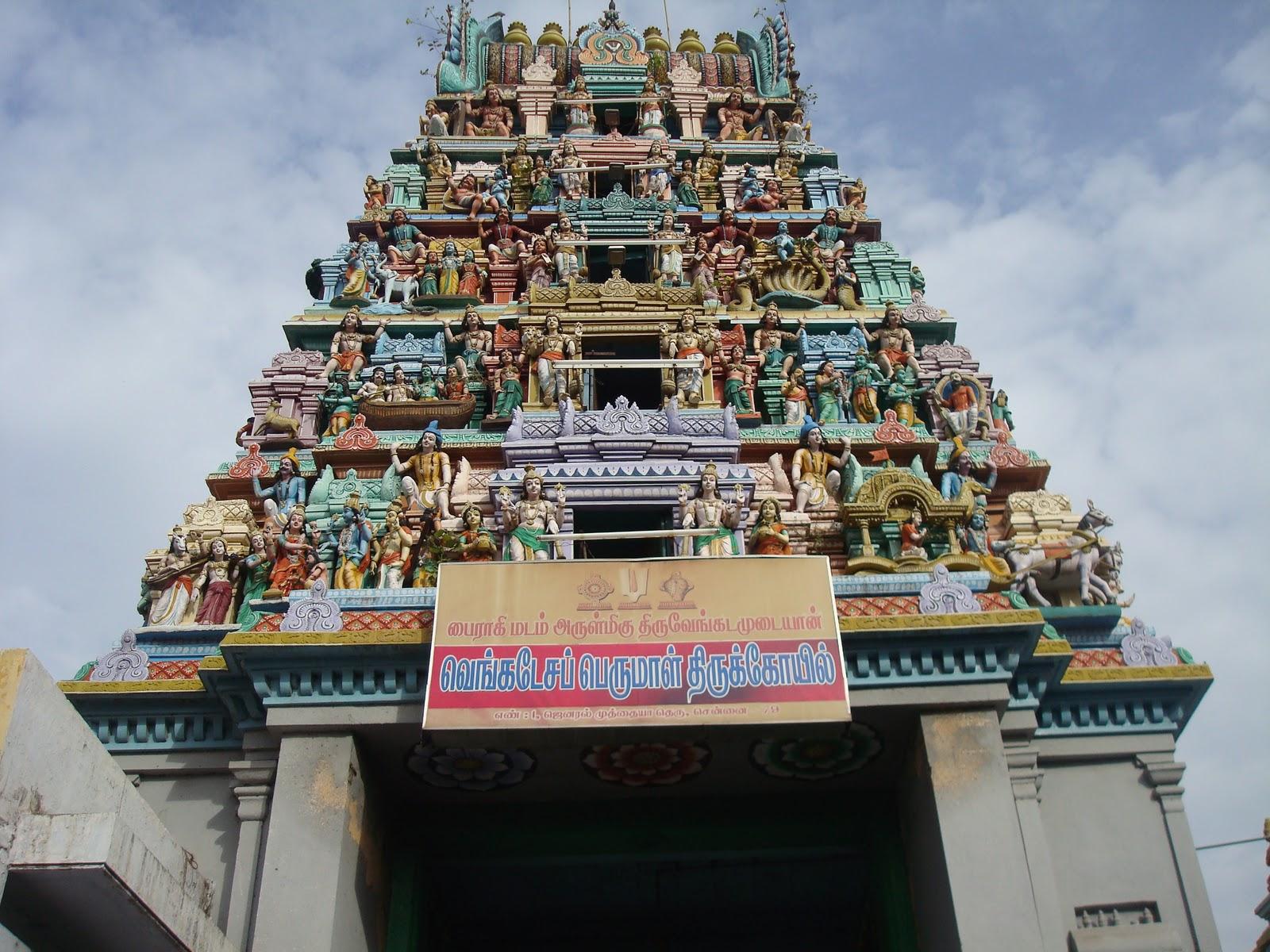 Chennai Gezilecek Yerler-3