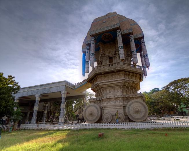 Chennai Valluvar Kottam