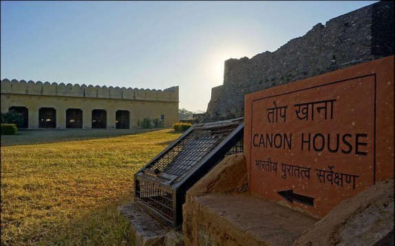 Cannon House in Kumbhalgarh Fort