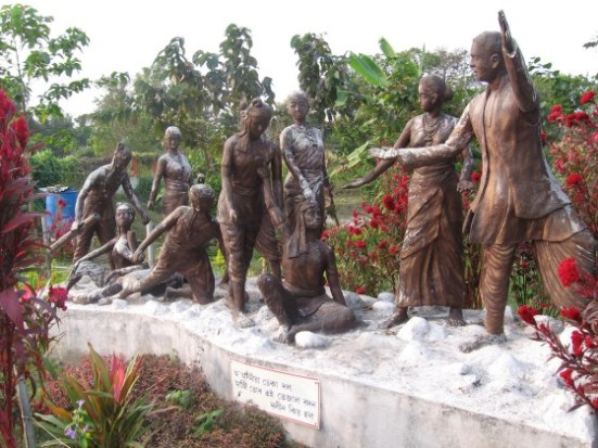Chitralekha Udyan Assam