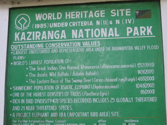 Kaziranga National Park Gate
