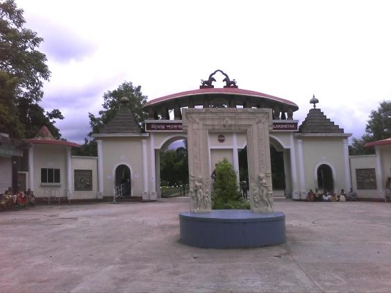 Srimanta Sankardev Kalakshetra