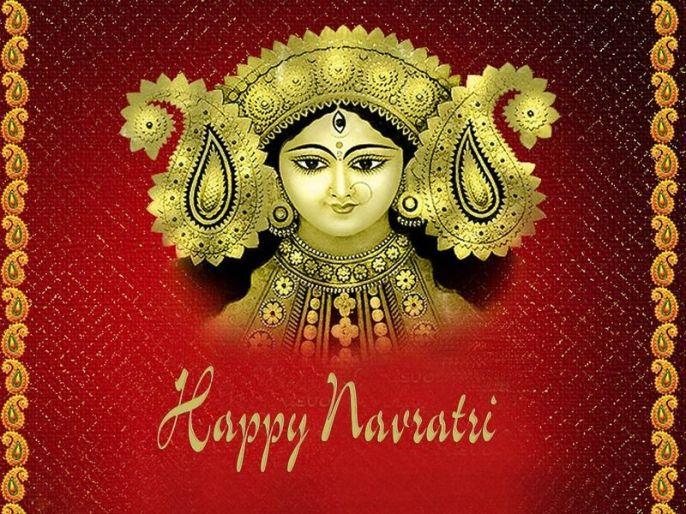 Chaitra Navratri Ghatasthapana