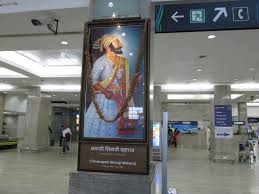 Chatrapati Shivaji Airport, Mumba